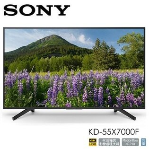 SONYKD-55X7000F55型4KHDR極致真影像處理器高畫質數位液晶電視【買就送好禮】免運費12分期0%公司貨