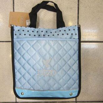 ~雪黛屋~DEZO才藝袋手提袋直式簡單防水尼龍布+鏡面材質可放A4資料夾學生上學用提袋DE2B11粉藍