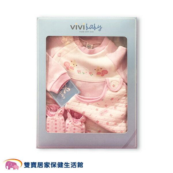 vivibaby小松鼠連身裝禮盒粉色嬰兒套裝禮盒嬰兒禮盒衣服圍兜紗布手套