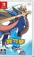 現貨供應中 中文版 [保護級] NS 精靈寶可夢 劍-遊戲達人(日本橋電玩部)-3C特惠商品