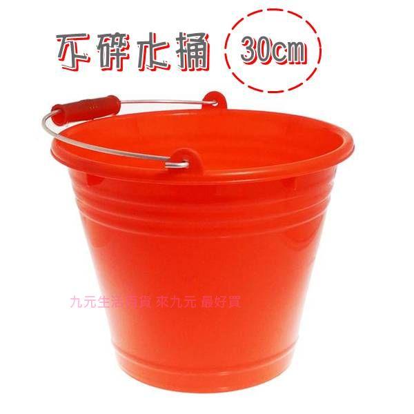 九元生活百貨:【九元生活百貨】不碎水桶30cm塑膠水桶萬能桶