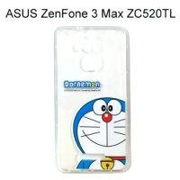 小叮噹週邊商品推薦哆啦A夢空壓氣墊軟殼 [大臉] ASUS ZenFone 3 Max ZC520TL (5.2 吋) 小叮噹【正版授權】