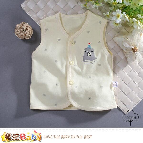 寶寶外套 嬰幼兒薄款背心外套 魔法Baby~k60647