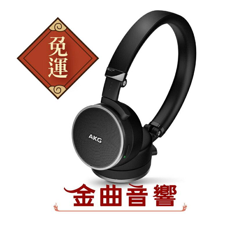 【金曲音響】AKG N60NC 抗噪耳機 降噪耳罩