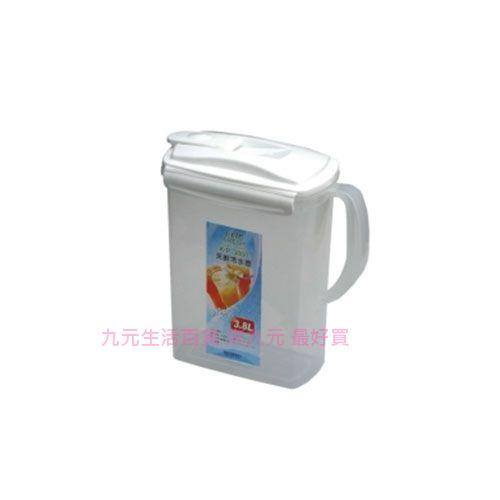 【九元生活百貨】聯府 KIP-3800 天廚冷水壺-3.8L KIP3800