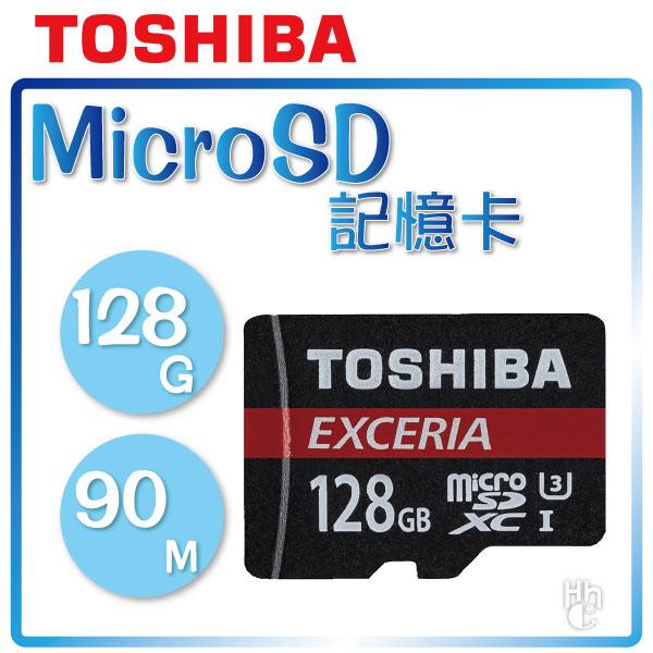 【和信嘉】Toshiba  microSDHC 128G 90MB 記憶卡 公司貨 原廠終身有限保固
