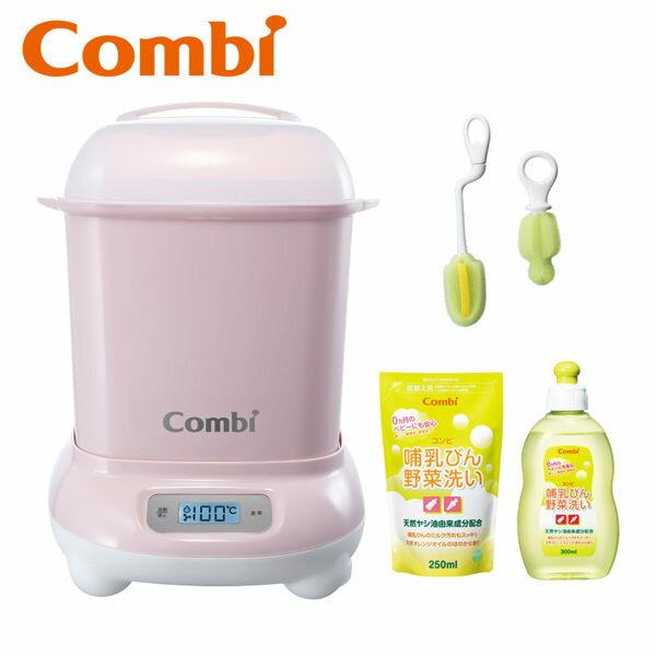 Combi 日本康貝 Pro高效烘乾消毒鍋+奶嘴清潔刷+奶瓶刷+蔬果清潔劑組-多款可選