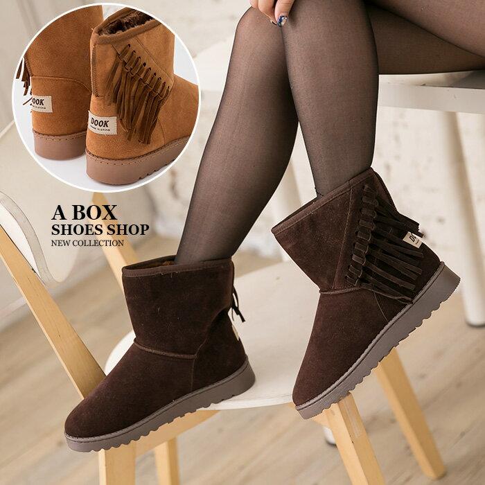 格子舖*【KDLF5352】時尚流蘇內裡柔軟絨毛 保暖麂皮厚挺刷毛 16CM中筒雪靴 雪地靴 3色 0