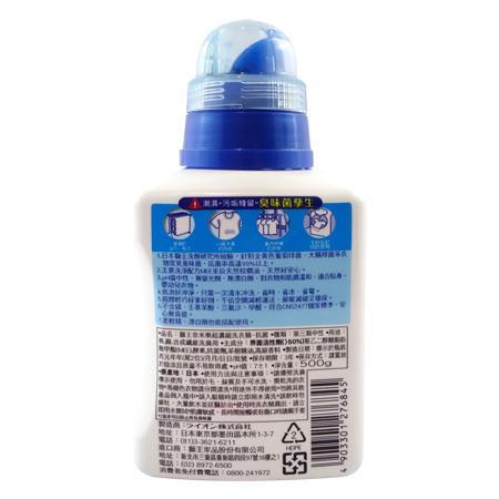 奈米樂超濃縮洗衣精/抗菌/500g