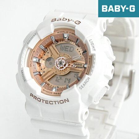 Baby-G 雪白玫瑰金運動手錶 柒彩年代【NECB9】casio