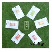 天然橘子果乾【禾嘉食葉】(60g包)低溫烘培無防腐劑健康新口感