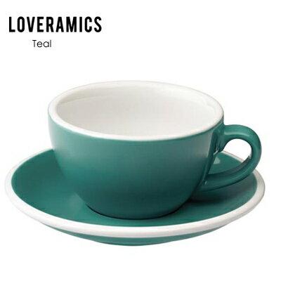 【LOVERAMICS 愛陶樂 】Egg 拿鐵咖啡杯盤組 200ml Teal 藍綠色