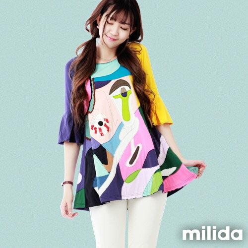 【milida】MMRYDP031☆五分喇叭袖甜美洋裝 0