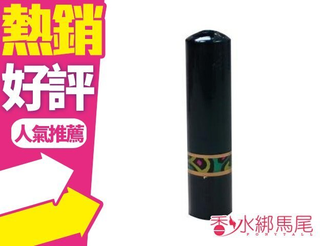 SHISEIDO 資生堂 CH 護唇膏 (日本原裝) 3.5g◐香水綁馬尾◐