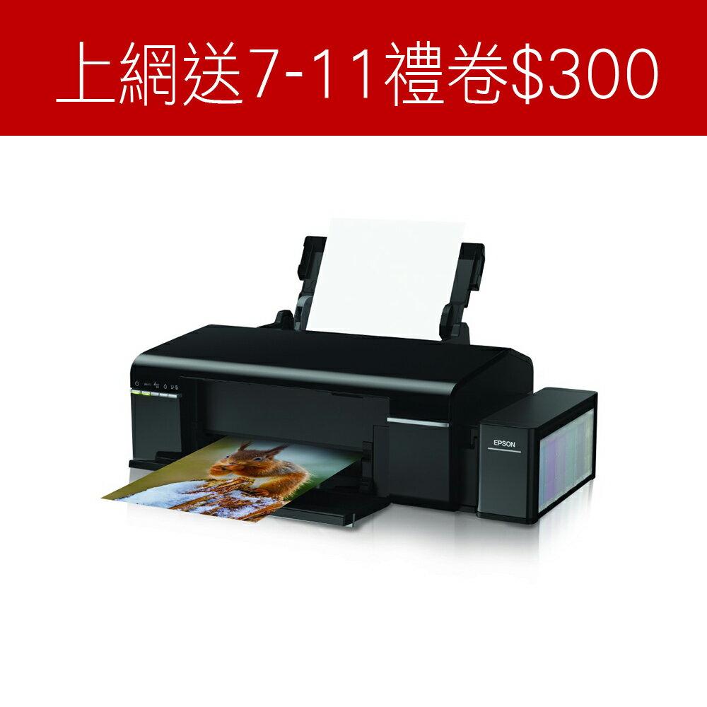 ~憑發票可登入參加 活動~EPSON L805 CD 印連續供墨印表機 四色墨水1組 L1