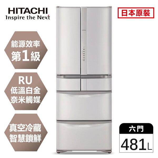 一級能效★贈象印電熱水瓶(市價$4990)【HITACHI日立】日本原裝變頻481L。六門電冰箱(RSF48HJ)(含運費基本安裝12期0利率)