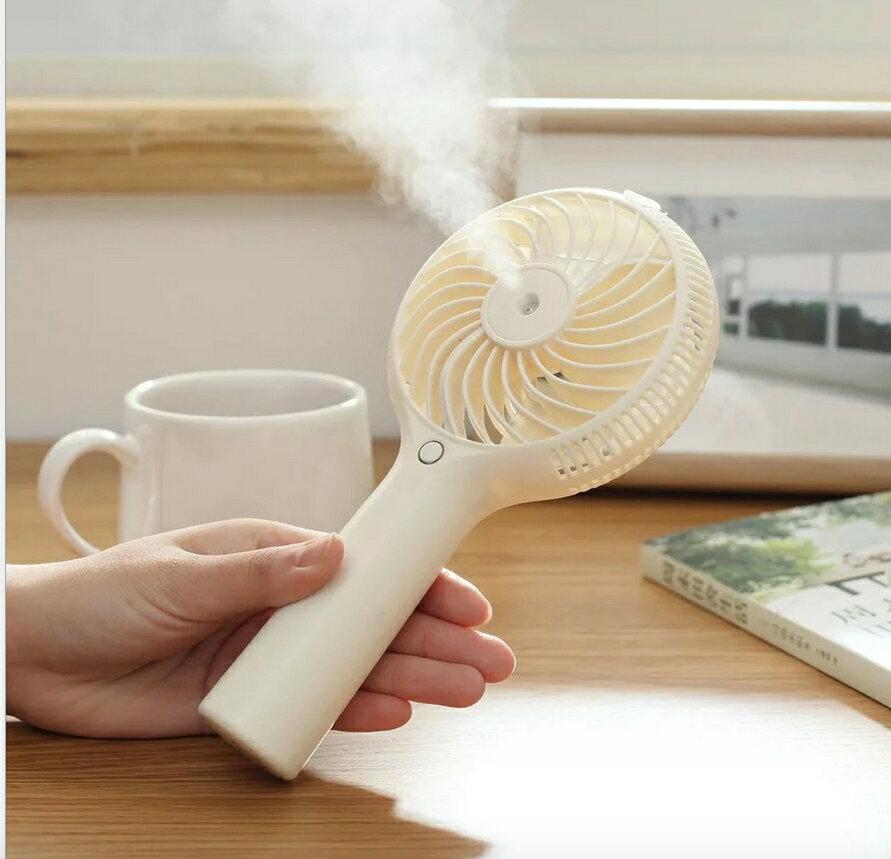 防曬小物 USB可充電式 手持隨身噴霧小風扇 風扇噴霧機 充電式內置電池 夏天必備清涼聖品 - 限時優惠好康折扣