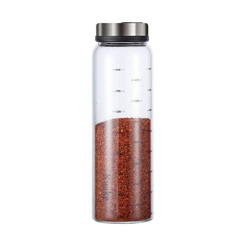 四模式高硼矽玻璃調味罐 多規格 密封性佳耐高溫防潮廚房調味瓶 佐料盒 調料罐鹽罐胡椒罐【BF0201】《約翰家庭百貨