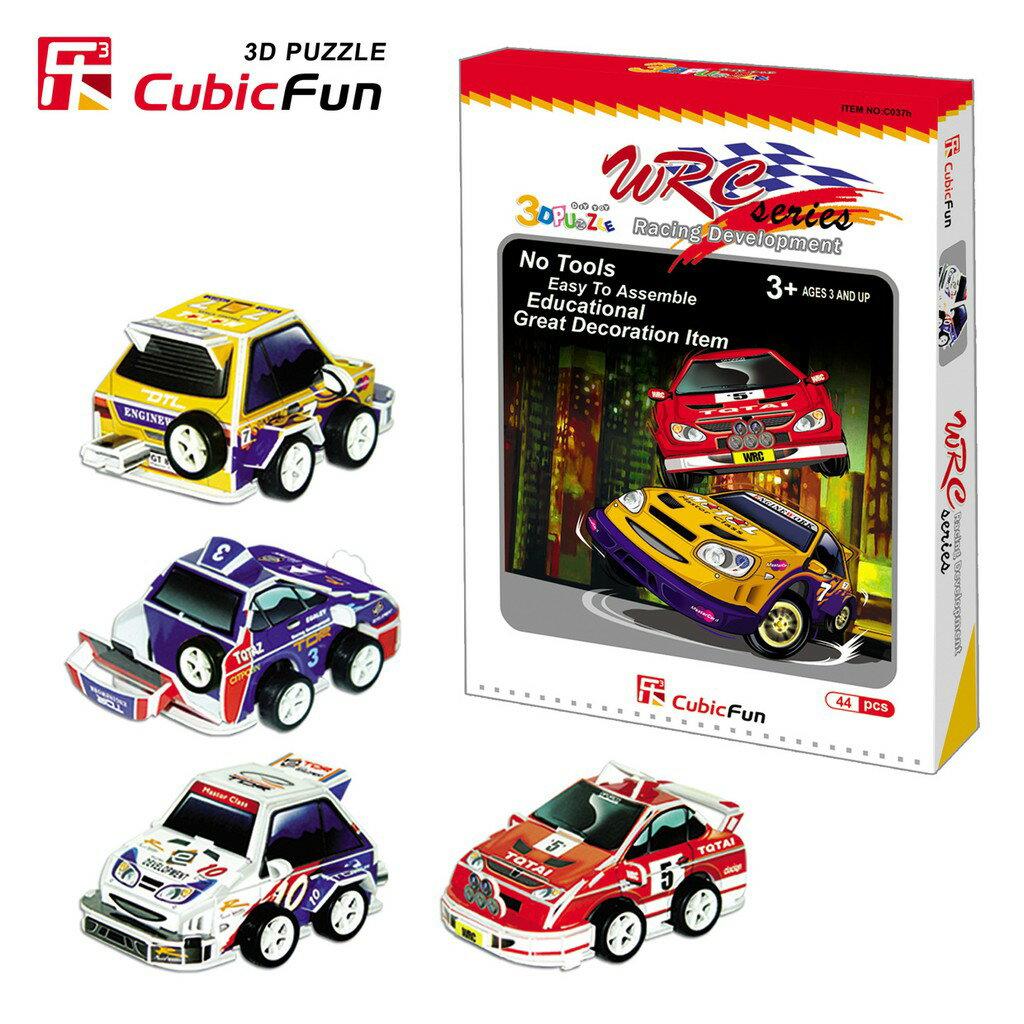 [樂立方3D立體拼圖] WRC世界拉力賽車3D拼圖(C037h)