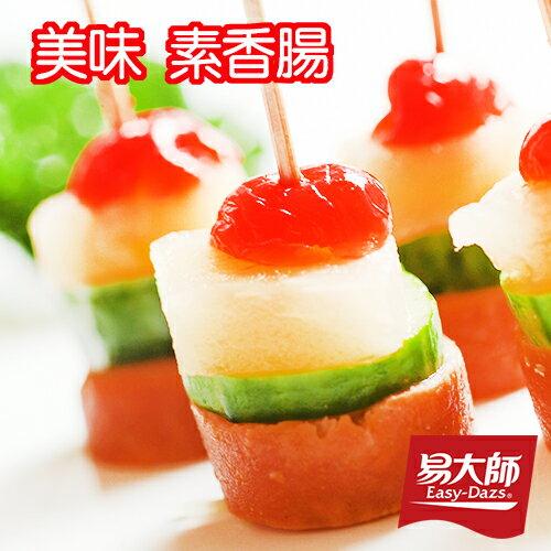 美味素香腸 600g/包 (全素) 2入/組【易大師】│2017蘋果日報年菜預購評比入選