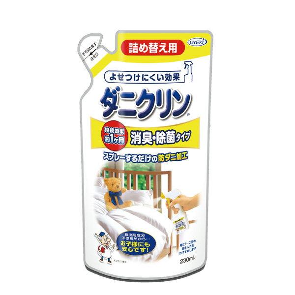 防蹣 / 消臭 / 除菌 日本植木UYEKI 消臭除菌型防蹣噴液補充包230ml - 限時優惠好康折扣