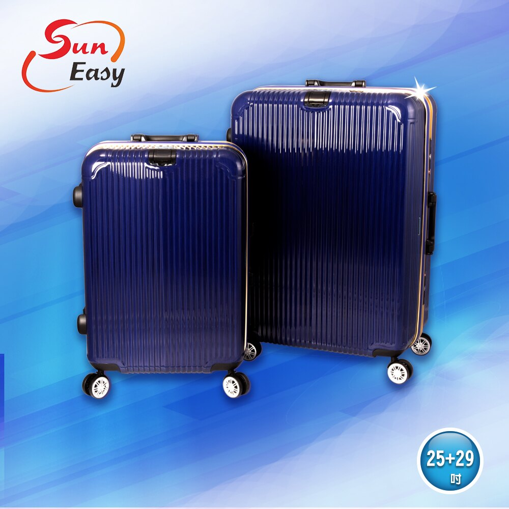 【SunEasy生活館】SunEasy頂級旗艦鋁框硬殼行李箱25+29吋(藍)