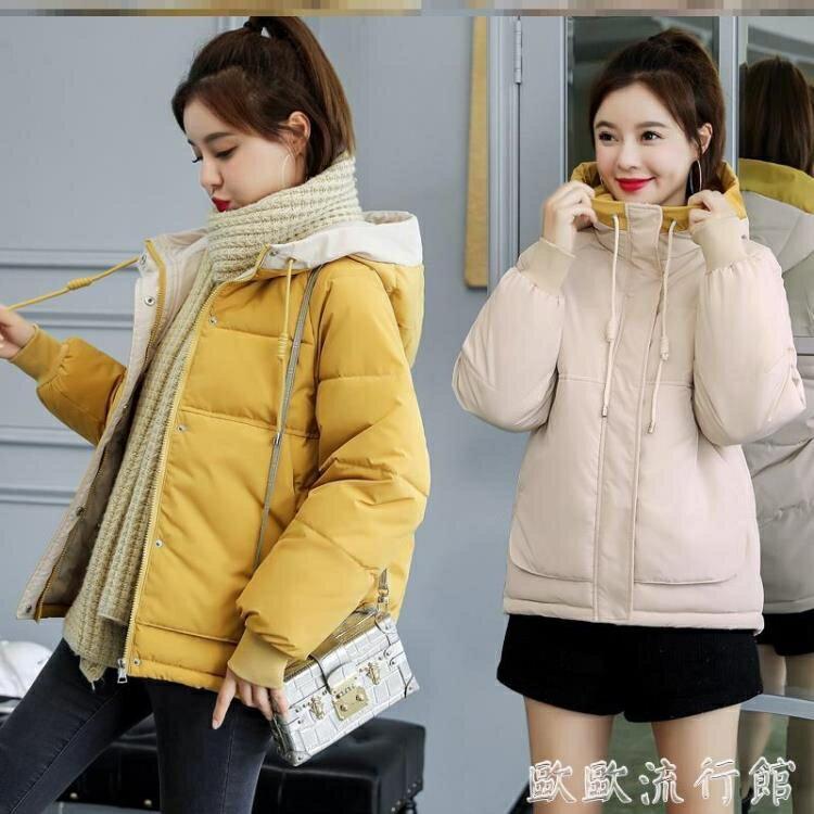 羽絨外套 特價小個子輕薄白鴨絨大衣羽絨服女短2021年新款霧霾藍棉衣外套冬【顧家家】