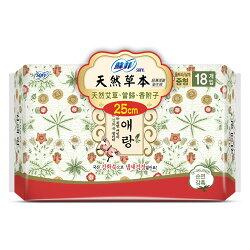蘇菲天然草本衛生棉25cm 18片【愛買】