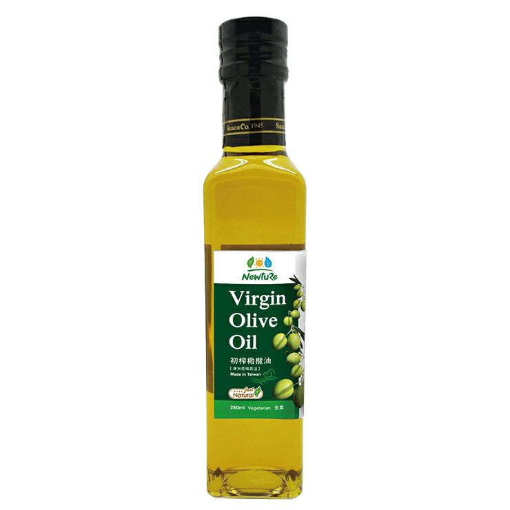 【展康】恰巧自然初榨橄欖油280ml - 限時優惠好康折扣