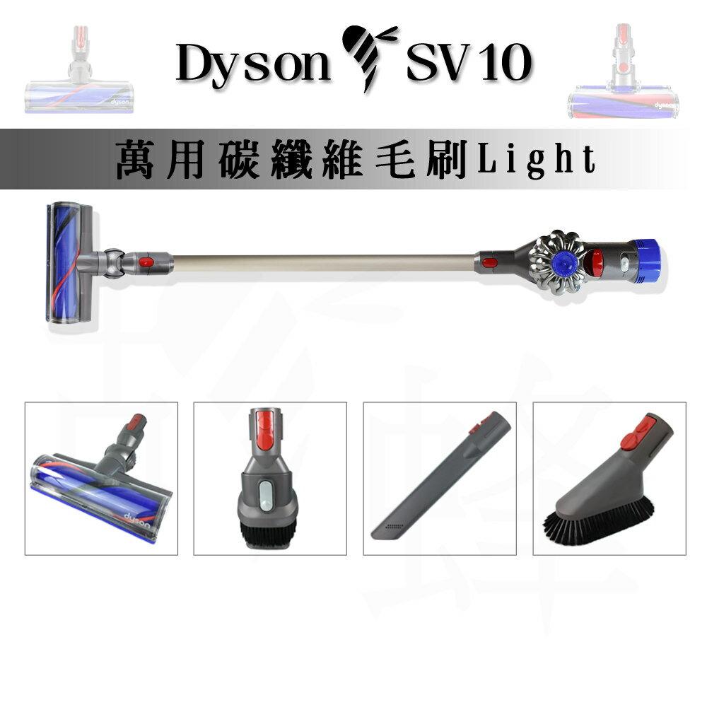 ㊣胡蜂正品㊣ 現貨 Dyson V8 animal 四吸頭版 motorhead HEPA sv09 sv10 v6 Absolute fluffy