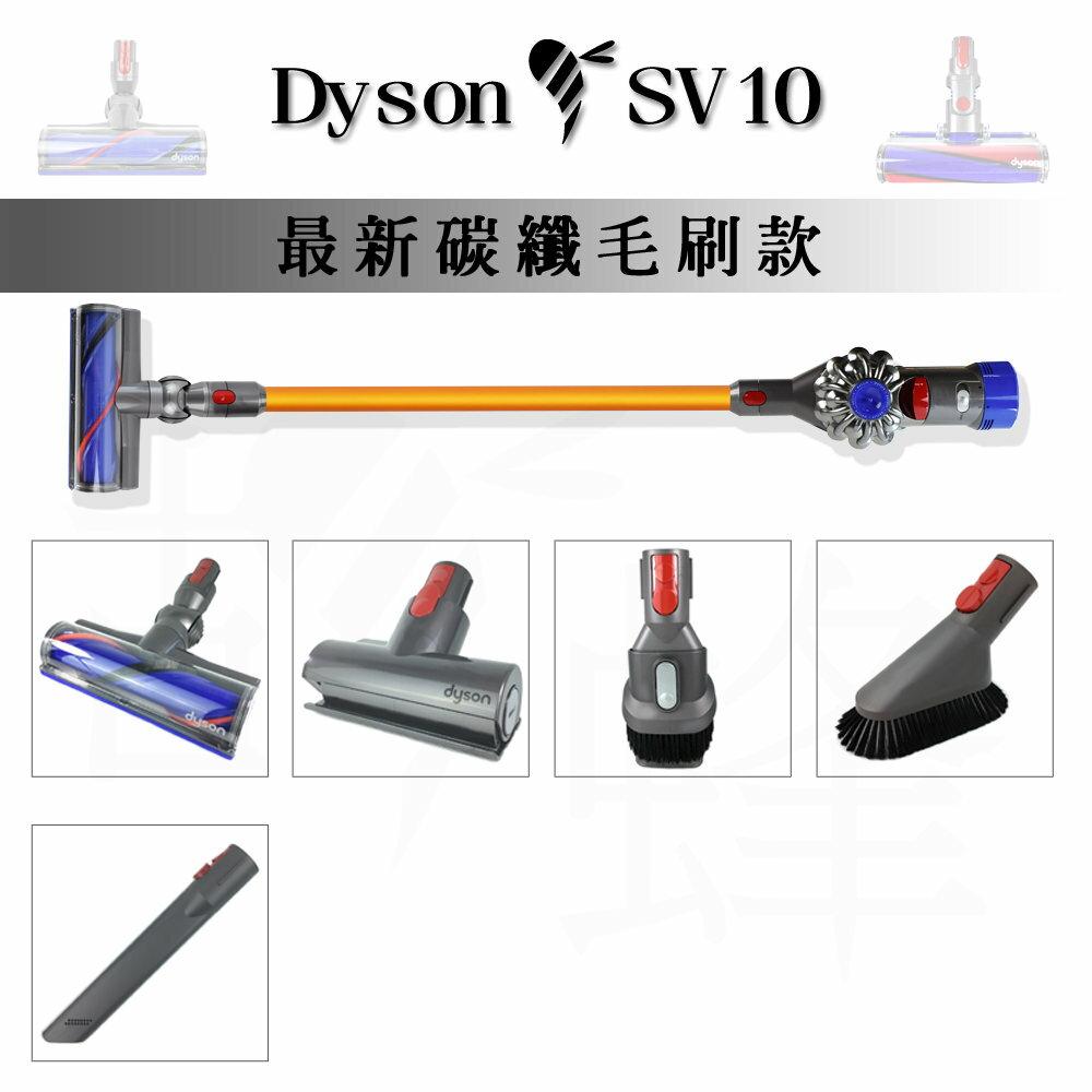 ㊣胡蜂正品㊣ 現貨 Dyson V8 SV10 Absolute 5吸頭 HEPA sv09 v6 FLUFFY