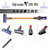 戴森Dyson到㊣胡蜂正品㊣ 現貨 Dyson V8 SV10 Absolute 5吸頭 HEPA sv09 v6 FLUFFY