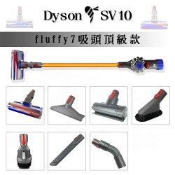 ㊣胡蜂正品㊣ Dyson V8 SV10 fluffy 七吸頭版 HEPA Absolute sv09 v6