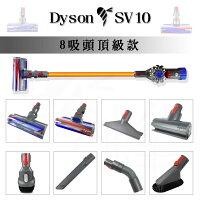戴森Dyson到㊣胡蜂正品㊣ 現貨 Dyson V8 Absolute 8吸頭版 雙主吸頭 HEPA sv09 sv10 v6  FLUFFY
