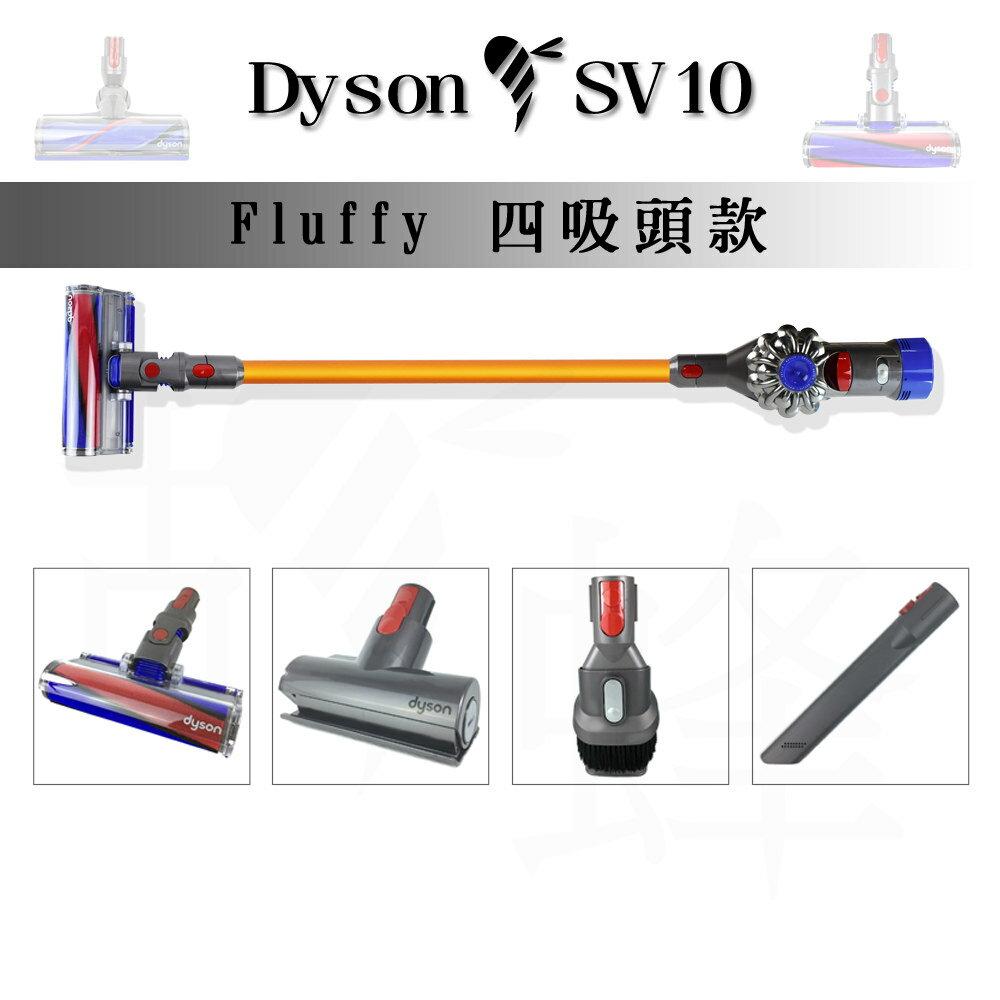 <br/><br/>  ㊣胡蜂正品㊣ 現貨 Dyson V8 SV10 fluffy 4吸頭 HEPA Absolute sv09 v6<br/><br/>