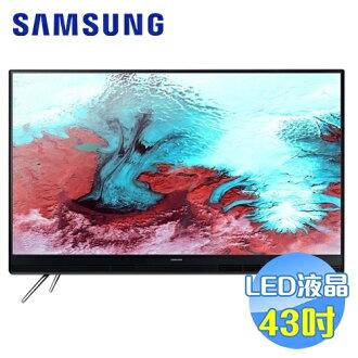 SAMSUNG 三星 43吋FHD LED液晶電視 UA43K5100AWXZW
