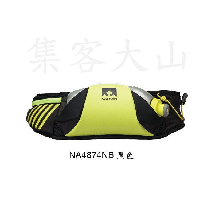 【露營趣】中和 美國 NATHAN Horizon橫式水壺腰包 慢跑 騎單車 馬拉松 短程跑 健行 NA4874