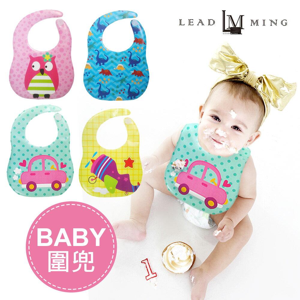 Leadming 造型幼兒防水兜 圍巾 圍兜兜 嬰兒用品