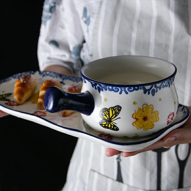 居家北歐風格廚房餐具陶瓷早餐點心 碗盤組/套