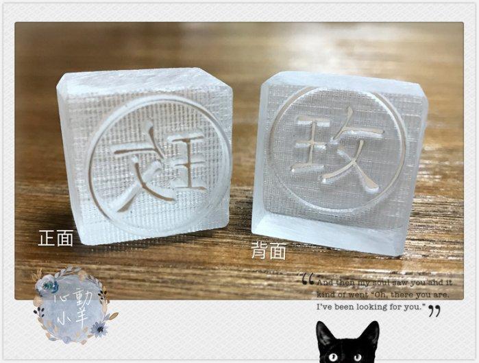 心動小羊^^玫瑰皂必備手工皂DIY材料 工具 手工皂皂章 皂印 皂章 圖案章壓克力皂章