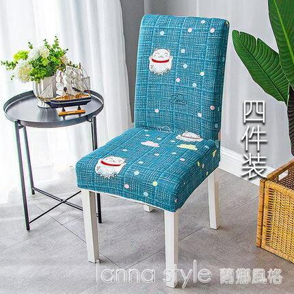 家用連體彈力椅套簡約酒店餐廳餐椅罩通用餐桌座椅套凳子椅子套罩