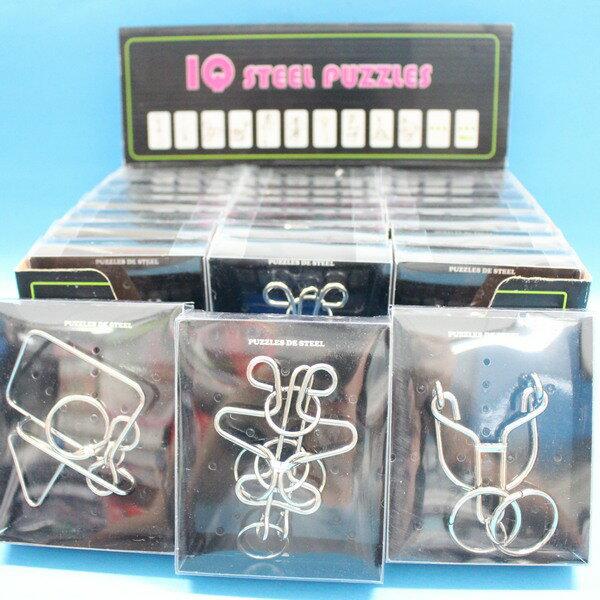 IQ魔術道具 小白鐵智力環扣 智力鐵環(小黑盒/共有12款)一款入{促40}~5381
