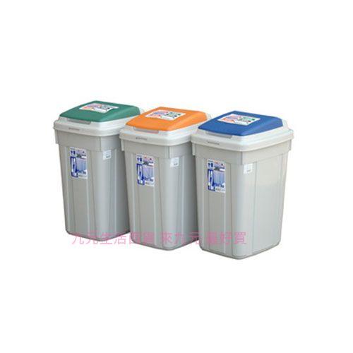 【九元生活百貨】聯府 CL42 日式分類附蓋垃圾桶-42L