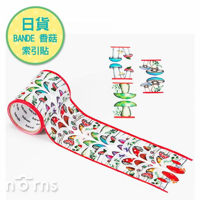 NORNS【日貨BANDE 香菇索引貼】BDA 012 菇類 INDEX標籤貼紙 書籤貼 蘑菇 日本進口