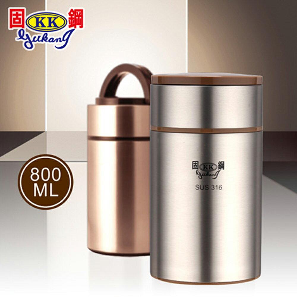固鋼-316不鏽鋼真空燜燒罐800ml(1入贈雪尼爾方巾*2)保溫保冷/燜熟食物/隨身攜帶