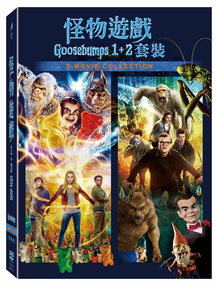 怪物遊戲 1+2套裝 DVD-CTD3110