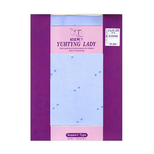 [漫朵拉情趣用品]【郁庭靴下】造型點點黑粉藍綠四色絲襪-藍色 DM-91625