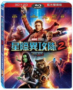 星際異攻隊23D+2D藍光限定版BD