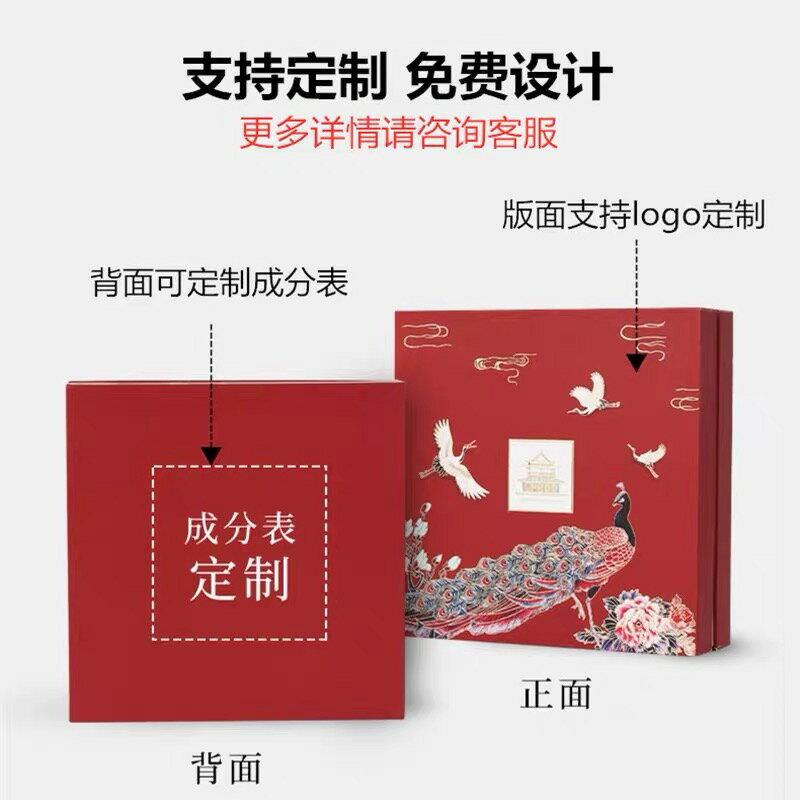 月餅盒中秋月餅盒子包裝禮盒高檔禮品盒4粒6個8粒定制 慶中元