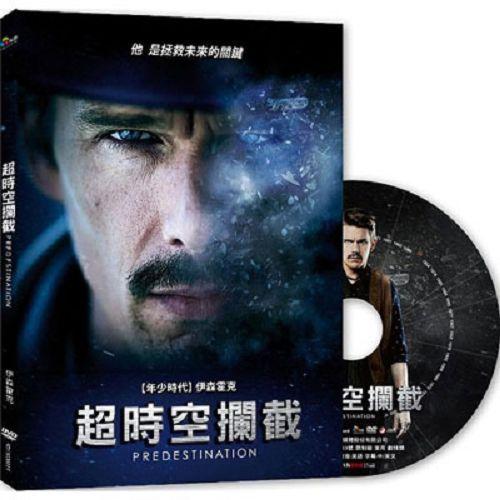 超時空攔截DVD-未滿18歲禁止購買